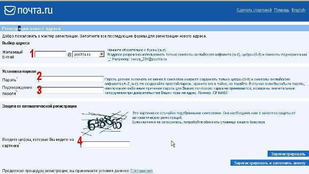 Салат Грибная поляна - пошаговый рецепт с фото на Повар. ру 11